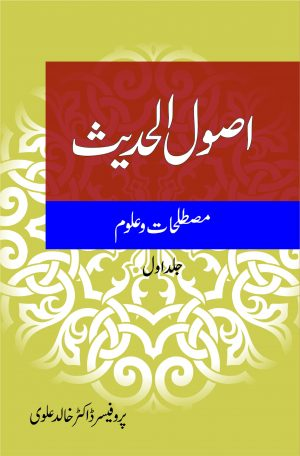 Visual Basic Urdu Book
