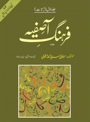 BooksInn - Pakistan's No  1 Online Book Store