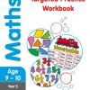 Collins Year 5 Maths Targeted Practice Work (PB) BooksInn Shop Pakistan