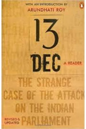 13 Dec : The Stange Case Of The Attack On The Indian Parliament (PB) BooksInn Shop Pakistan