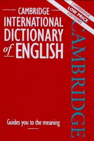 Cambridge International Dictionary Of English (PB) BooksInn Shop Pakistan