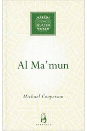Al Ma'Mun (PB) BooksInn Shop Pakistan