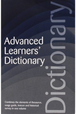 Advanced Learners Dictionary (PB) BooksInn Shop Pakistan