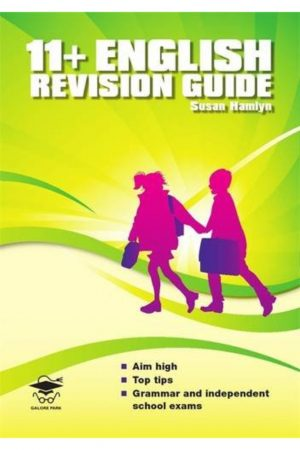 11 + English Revision Guide (PB) BooksInn Shop Pakistan