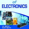 Principles Of Electronics (PB) BooksInn Shop Pakistan