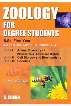Zoology For Degree Students B.Sc. First Year (PB) BooksInn Shop Pakistan