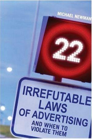 22 Irrefutable Laws Of Advertising (PB) BooksInn Shop Pakistan