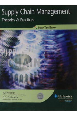 Supply Chain Management Theories & Practices (PB) BooksInn Shop Pakistan