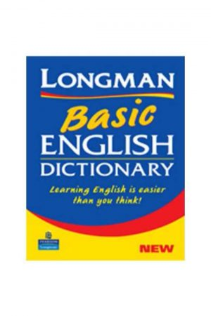 Longman Basic English Dictionary (PB) BooksInn Shop Pakistan