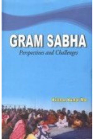 Gram Sabha Perspectives And Challenges (HB) BooksInn Shop Pakistan
