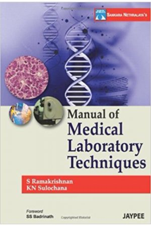 Manual Of Medical Laboratory Techniques (PB) BooksInn Shop Pakistan