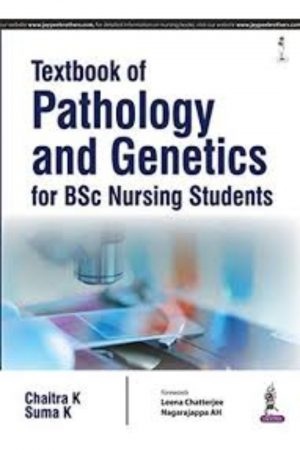 Textbook Of Pathology And Genetics For Bsc Nursing Students (PB) BooksInn Shop Pakistan