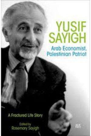 Yusif Sayigh Arab Economist