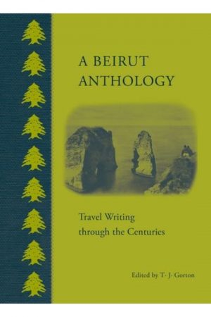 A Beirut Anthology (HB) BooksInn Shop Pakistan